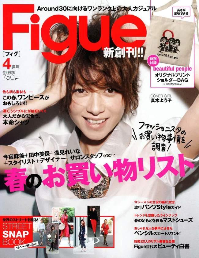Do The Hotpants Dana Suchow Press Magazine Cover