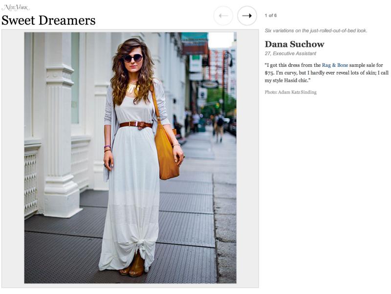 Do The Hotpants Dana Suchow Press New York Magazine